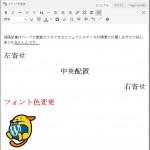 editer_01